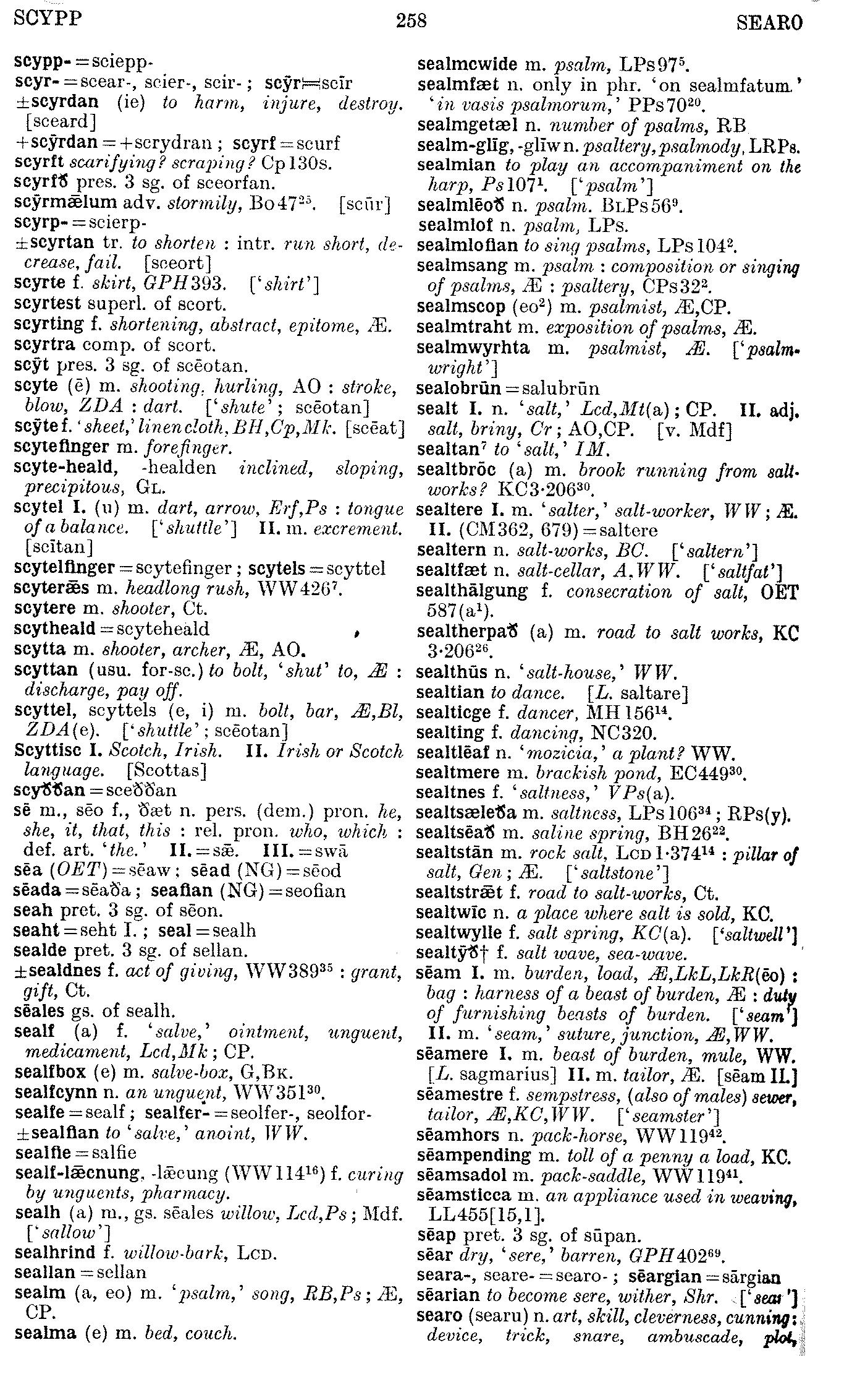 Descriptive words for cover letter